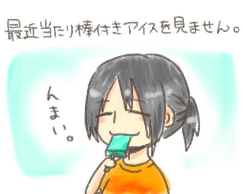 yukizi3.png