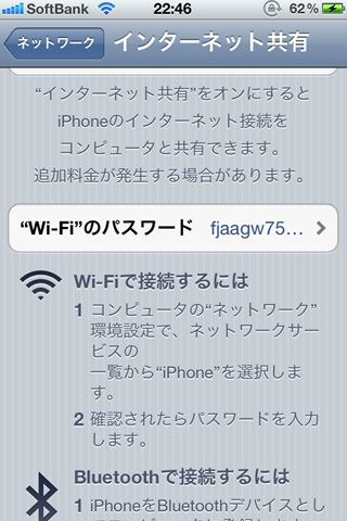 IMG_0174_R.jpg