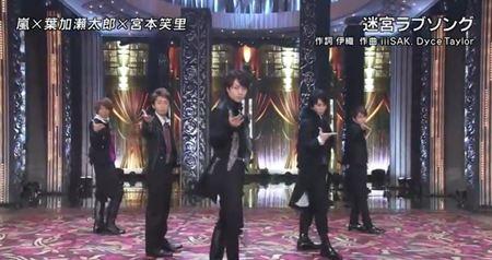 「嵐 FNS歌謡祭 迷宮ラビリンス」の画像検索結果