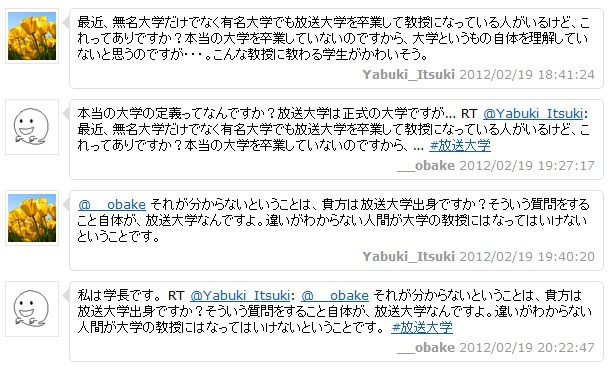 http://blog-imgs-44.fc2.com/n/e/w/news020/Screenshot_1_20120220011912.jpg