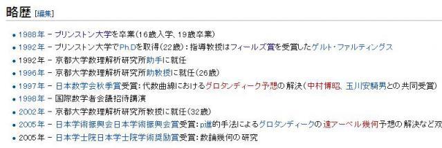 Screenshot_1_20120919010434.jpg