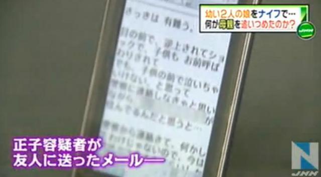 Screenshot_2_20121006010401.jpg