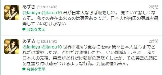 Screenshot_6_20120522030238.jpg