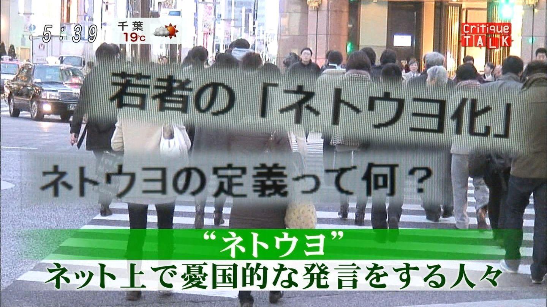 平塚市スレッド part7 [無断転載禁止]©2ch.netYouTube動画>11本 ->画像>101枚