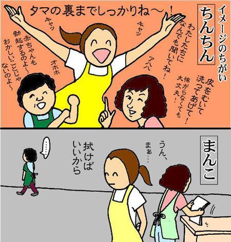 手コキ足コキ画像よこしやがってください 53コスリ [転載禁止]©bbspink.com->画像>2041枚