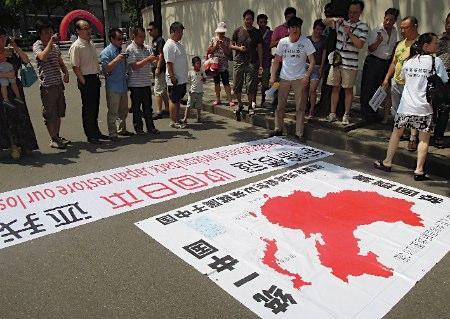 【国際】中国国防省「尖閣諸島と周辺の島々は中国の固有の領土だ」「他国が口を出す権利はない」©2ch.net YouTube動画>14本 ->画像>83枚