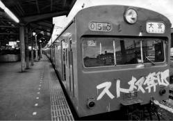 anohi091126_01.jpg