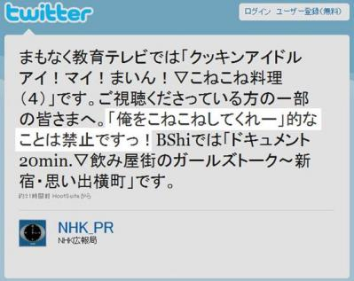 news2ch62355.jpg