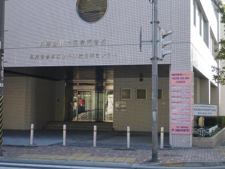 兵庫県歯科医師会口腔保健センター