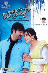 Baadshah_Official_Poster.jpg