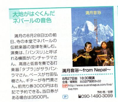 kiichi461b.jpg