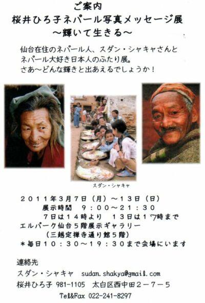 kiichi484c.jpg