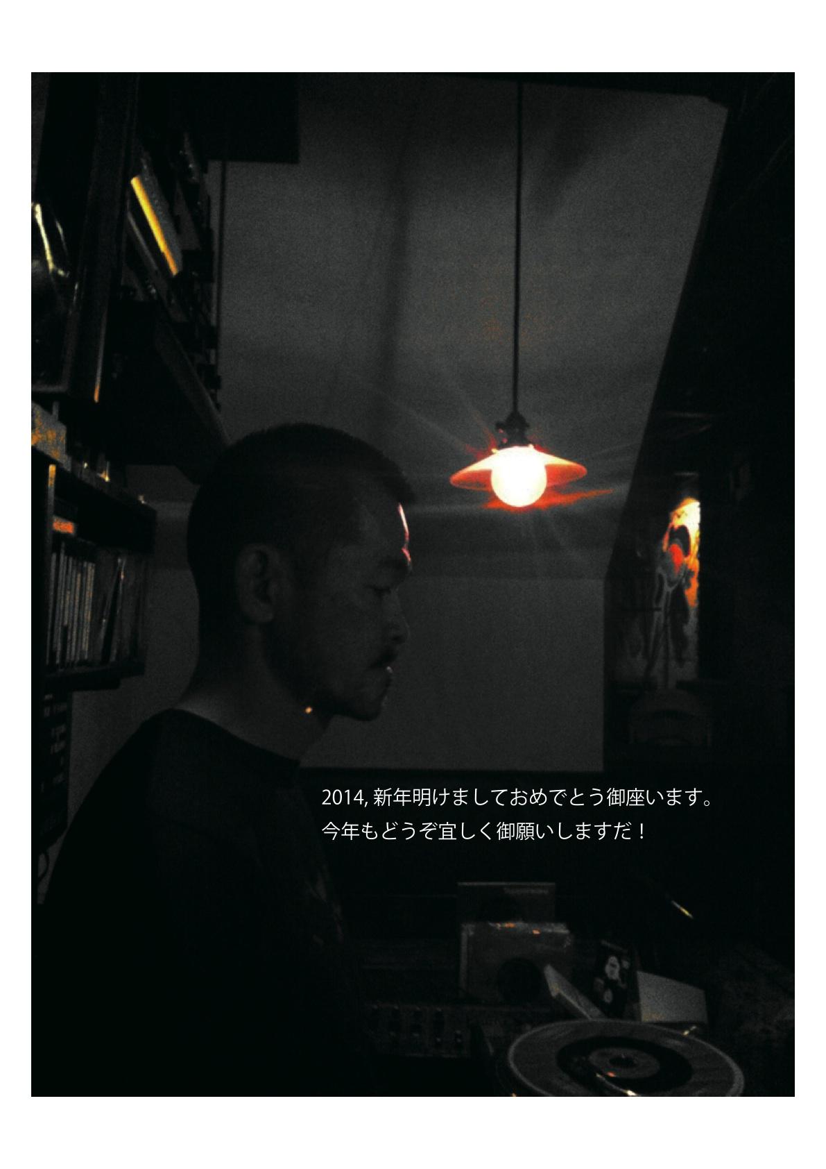 20140102JPEG.jpg