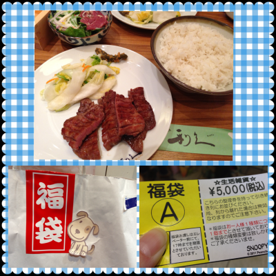 20130102214327.png