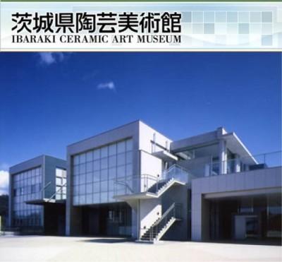 陶芸美術館001777