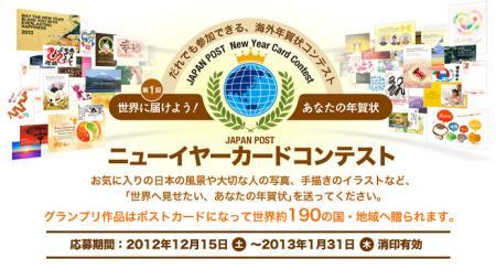 top_convert_20121210065348.jpg
