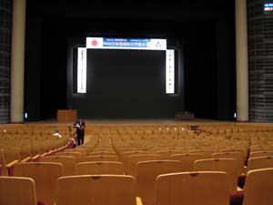 浜松 開会式