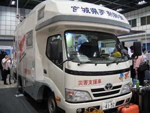 浜松 トラック