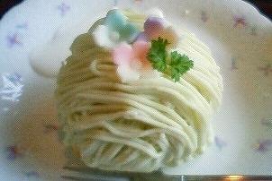 s-ケーキのアップトリミング