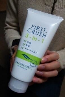 FirstCrush hontai