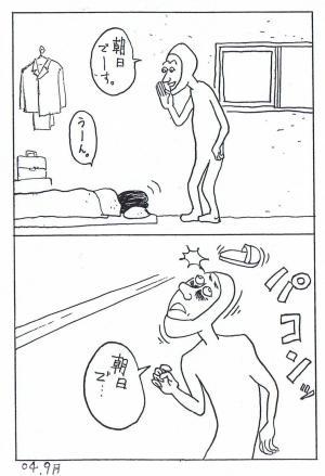 300px朝日2