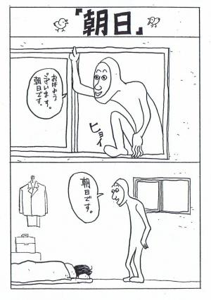 300px朝日1