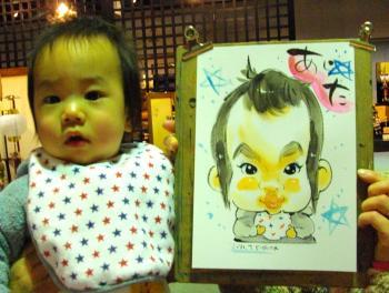 350px吉浜人形4