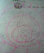 20110701090806.jpg