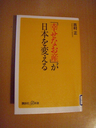 P4140133.jpg