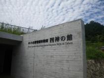 IMGP0425.jpg