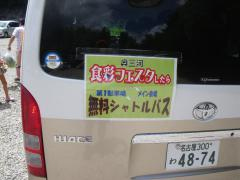IMGP0645.jpg