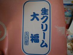 IMGP0886_20130304213910.jpg