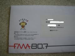 IMGP0942.jpg