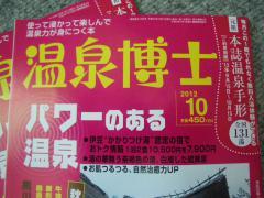 IMGP1031.jpg