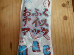 IMGP1135.jpg