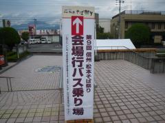 IMGP1220.jpg