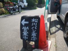IMGP1283.jpg