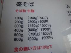 IMGP8161.jpg