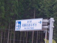 IMGP8847.jpg