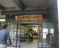 IMGP8887.jpg