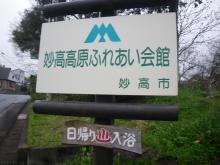 IMGP8933.jpg