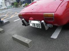 IMGP9394.jpg