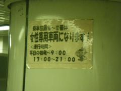 IMGP9395.jpg