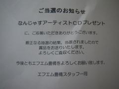 IMGP9432.jpg