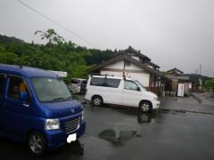 IMGP9468.jpg