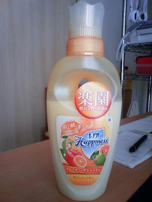 DCF_0020_convert_20101001131925.jpg