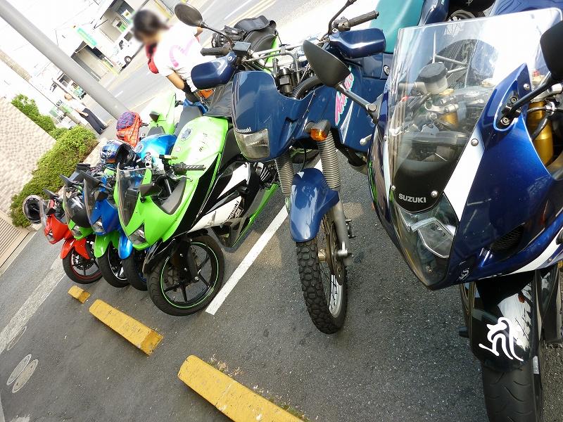 バイク集合