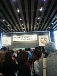 ニッポンクラフトビアフェスティバル2012