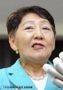 落選議員の顔 千葉景子前参議院議員