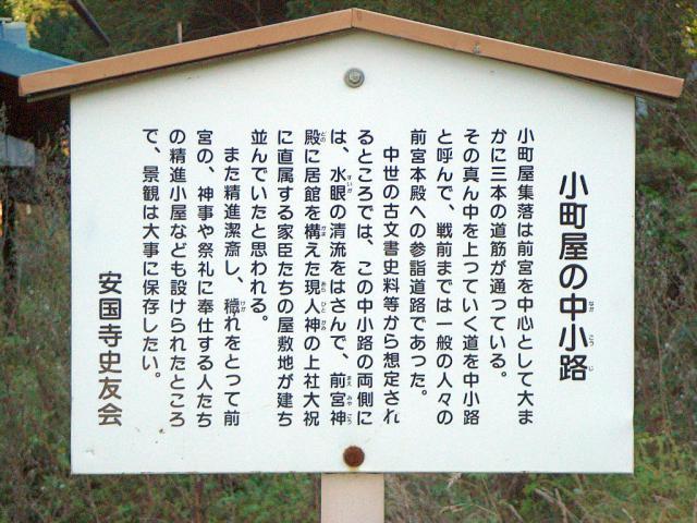 07-suwa24.jpg
